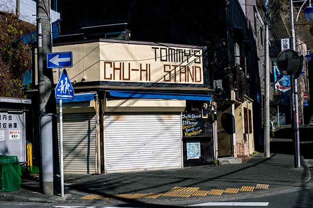 横須賀ソロツーリング50