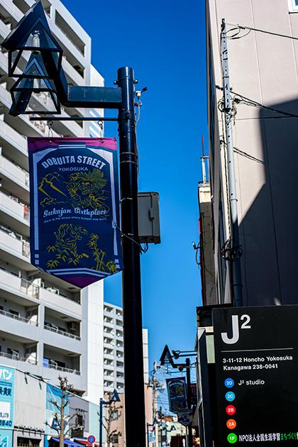 横須賀ソロツーリング60