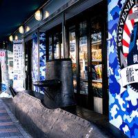横須賀ソロツーリング79