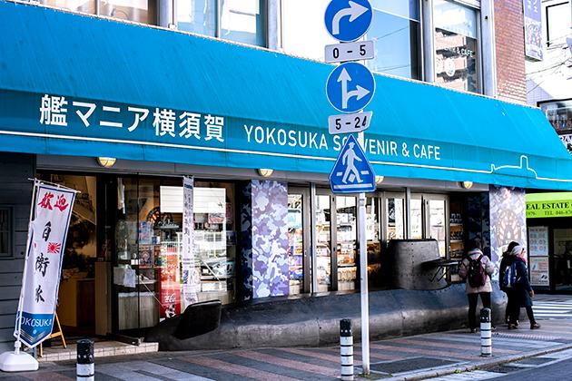 横須賀ソロツーリング80