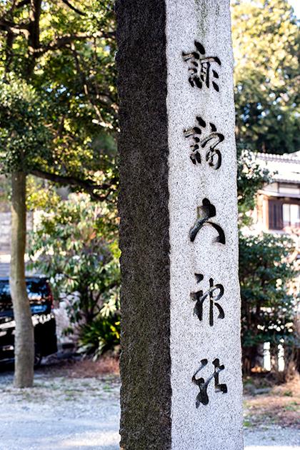 横須賀ソロツーリング85