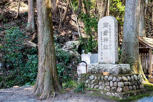 御岩神社07