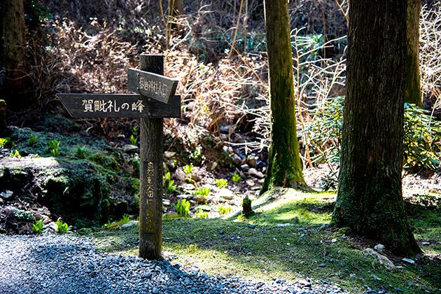 御岩神社26
