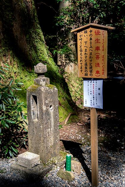 御岩神社39
