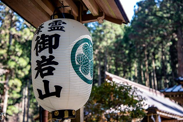 御岩神社47