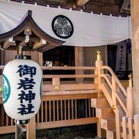 御岩神社49
