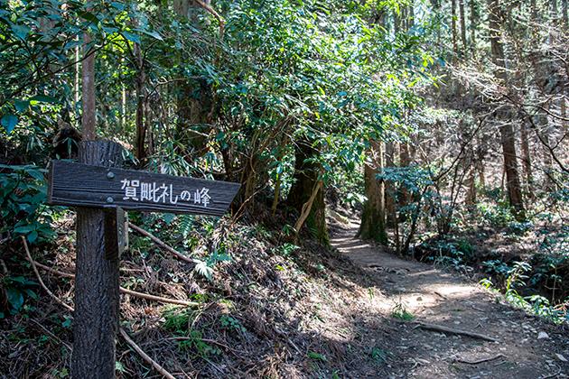 御岩神社54