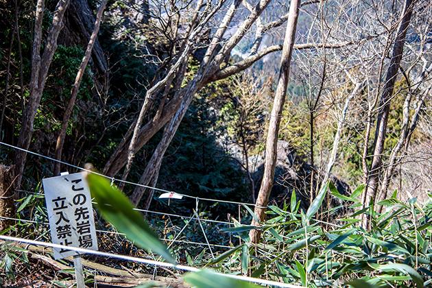 御岩神社80