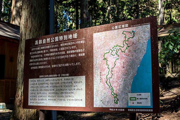 御岩神社114