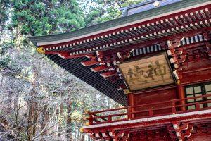 御岩神社125