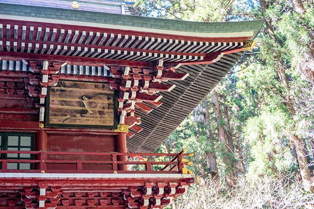 御岩神社126