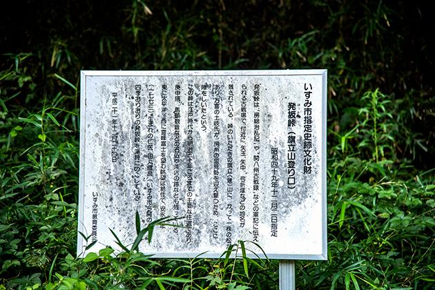 大原小浜八幡神社04