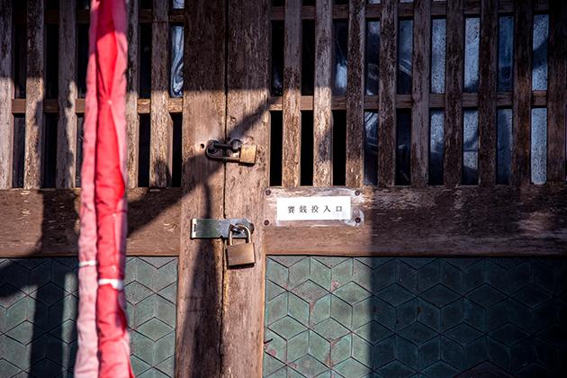 大原小浜八幡神社45