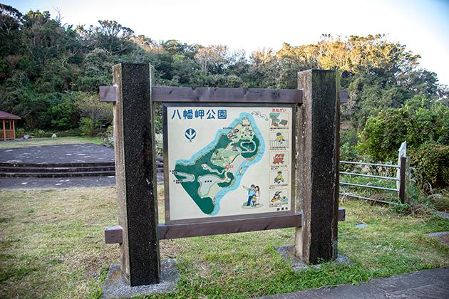 八幡岬公園57