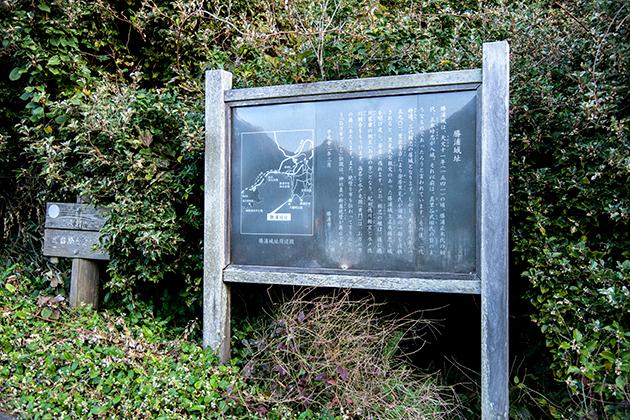 八幡岬公園58