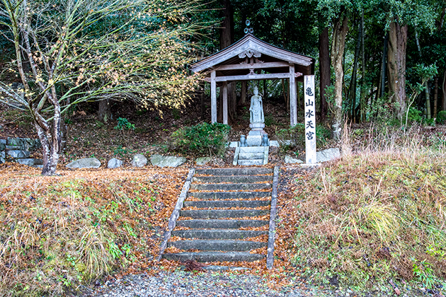 亀山湖36