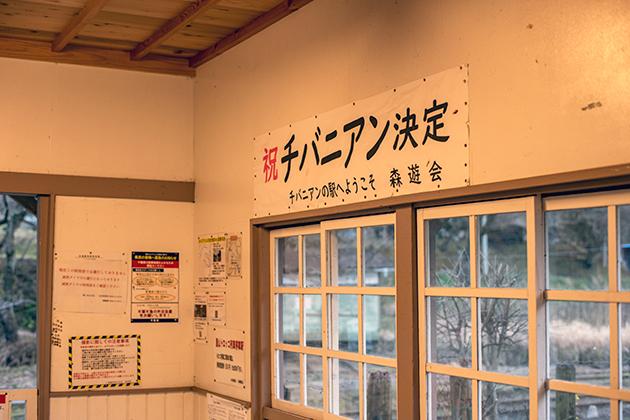 月崎駅04