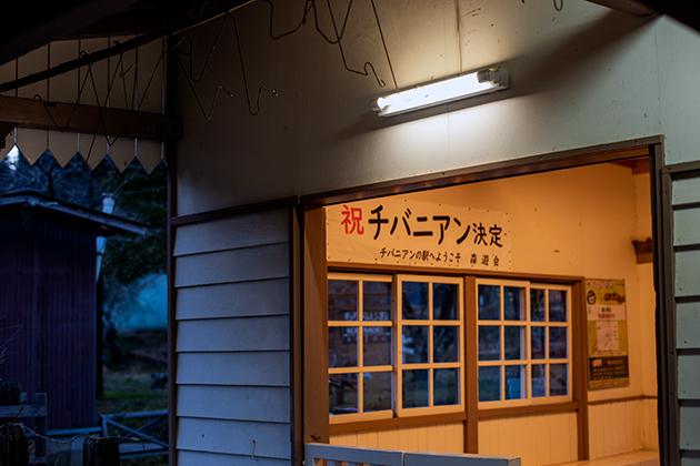 月崎駅13