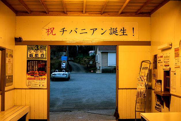 月崎駅18
