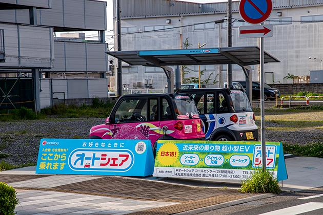 館山駅西口17