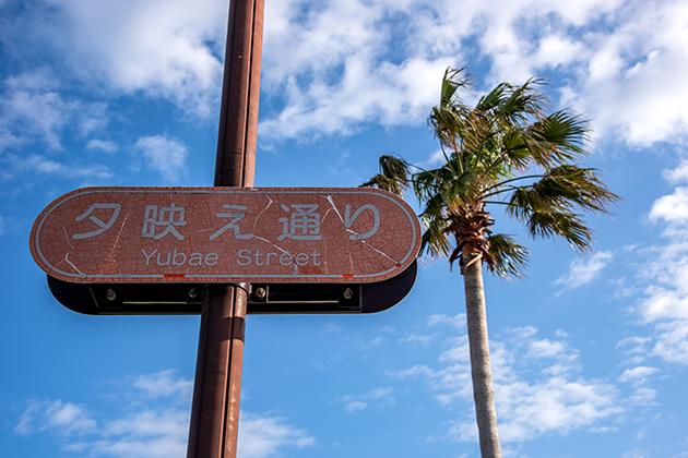 館山駅西口23