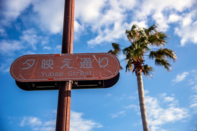 館山駅西口24