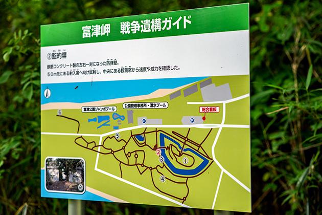 富津公園14