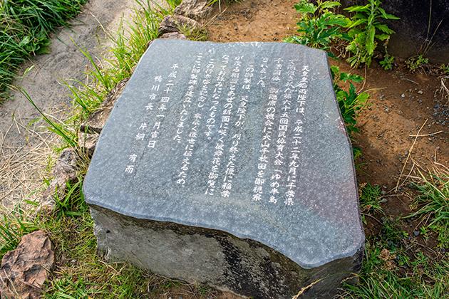 大山千枚田43