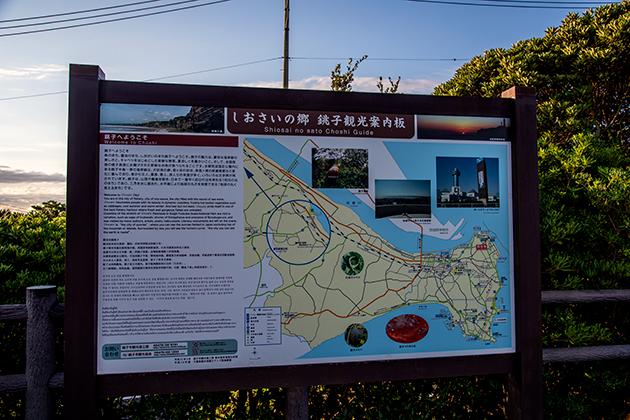 銚子ポートタワー03