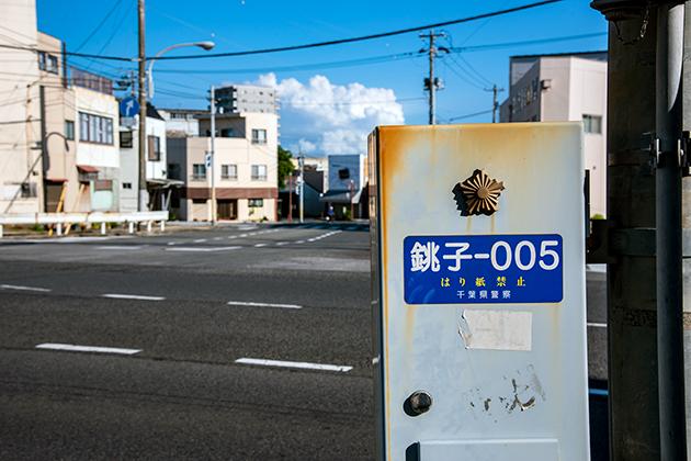 銚子大仏36